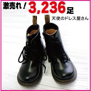 ハンテン編み上げブーツ 黒 子供靴 キッズ ブーツ/ブーツ キッズ HANG TEN  レースアップ カジュアル靴子供ブーツ・入学式 angelsrobe