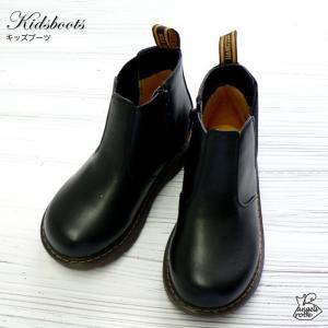 ハンテンサイドゴアブーツ 黒 子供靴 キッズフォーマル キッズ ブーツ キッズ子供ブーツ フォーマル靴 男女兼用 HANG TEN angelsrobe