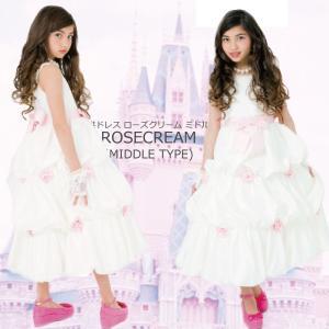 ローズクリーム ミドル丈 子どもドレス ホワイト 110cm-140cm ネコポス不可商品 返品交換不可 M便1/0|angelsrobe