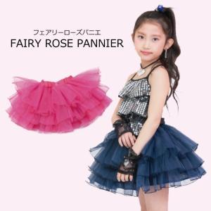 フェアリーローズ パニエ 子供服 全3色 110cm 130cm 150cm ネコポス不可商品 [M便1/0]|angelsrobe