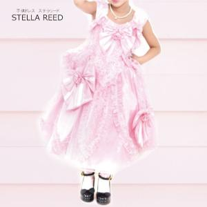 ステラリード 子どもドレス リボン付き ピンク 110cm 140cm 150cmのみ 在庫限り ネコポス不可商品 M便1/0|angelsrobe