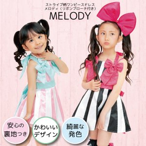 メロディ リボンブローチ2個付 子供服 全2色 100cm-160cm 再入荷 ネコポス不可商品[M便1/0]|angelsrobe
