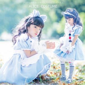 不思議の国のアリス  カチューシャ/エプロン付き  子供服 水色 100cm-150cm  ネコポス不可 M便1/0|angelsrobe