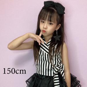 ダンス 衣装 子供 トップス  ストライプ かっこいい ジャケット ストライプ トップス ブレイクビート 150cm|angelsrobe