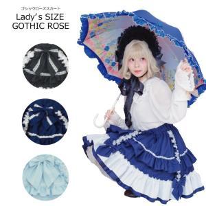 ゴシックローズ スカート レディースサイズ 全3色 レディースM/L 半額SALE ネコポス不可商品[M便1/0]|angelsrobe