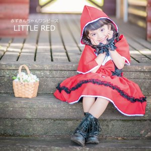 赤ずきんちゃん 子供服 赤色 100cm-150cm ネコポス不可商品 M便1/0|angelsrobe