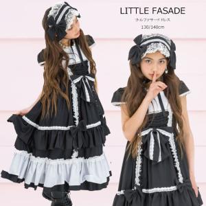 リトルファサード 子供ドレス ブラック 110cm-140cm ≪ネコポス不可≫ ≪返品交換不可≫ [M便1/0]|angelsrobe