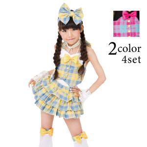子供 ダンス キッズ エンジェルパフォーマー 4点セット 衣装 チェック 子ども 女の子 アイドル ピンク 在庫限り ネコポス不可 送料無料|angelsrobe