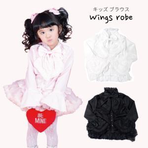 ウイングスローブ ブラウス 子供服 110cm-150cm 全3色 白 黒 ピンク 単品ならネコポス可能 [M便1/0] angelsrobe