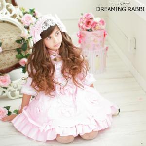 ドリーミングラビー ワンピースドレス 子供服 ピンク 110cm-140cm ネコポス不可 [M便1/0]  angelsrobe