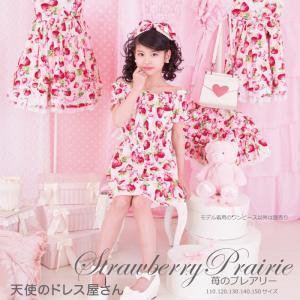 苺のプレアリー オフショルダーワンピース 子供服 ストロベリー柄 110-150cm 単品ならネコポス可能 M便1/1|angelsrobe