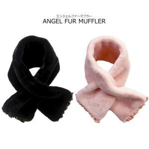 子供服 可愛い マフラー ファー 女の子 キッズ こども ブラック ピンク ファーマフラー 防寒|angelsrobe