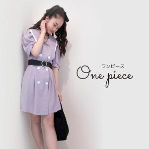レディース ワンピース 可愛い パープル 紫 ワンピース 韓国 レディース 春 夏 韓国 アイドル 衣装 ネコポス可能 返品交換不可|angelsrobe