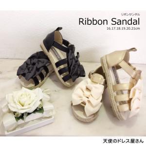 リボンサンダル 子供靴 全2色 16-21cm 30%オフセール ネコポス不可 返品交換不可 [M便1/0]|angelsrobe