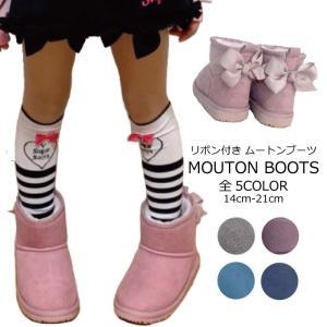 子供靴 靴 リボン ムートン ブーツ ピンク グレー 紫 紺 ブルー ネコポス不可 返品交換不可|angelsrobe