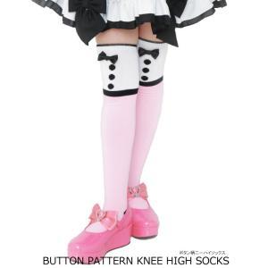 靴下 日本製 ボタン柄 ニーハイソックス 16~18cm 子供服 ピンク 2足までならネコポス可 返品交換不可|angelsrobe