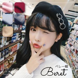 ベレー帽 可愛い ベレー帽 かっこいい オルチャン 量産型 ベレー 帽 レディース 帽子 可愛い 黒 ピンク 赤 グレー キャメル 秋 冬 返品交換不可|angelsrobe