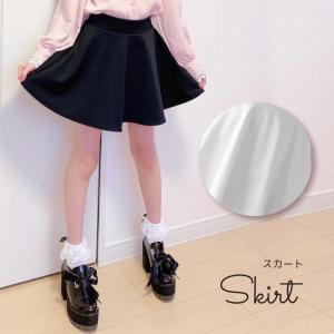 レディース スカート 白 黒 ハイウエスト ミニスカート レディース レディース スポーツ 韓国 アイドル 衣装 単品ならネコポス可能 返品交換不可|angelsrobe