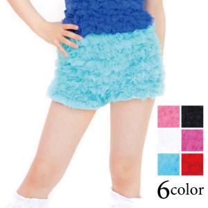 ダンス 衣装 子供 パンツ チュチュ インナーパンツ 子供 ふりふり チュチュパンツ 白 黒 水色 赤 ピンク 110 130 150|angelsrobe