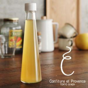 Confiture et Provence ジンジャーシロップ レモン