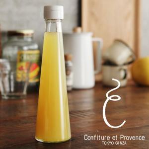 Confiture et Provence ジンジャーシロップ ドライジンジャー