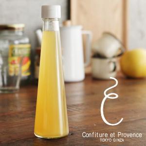 Confiture et Provence ジンジャーシロップ 柚子