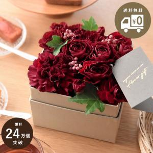 [母の日 ギフト] Merci メルシー 母の日 花 カーネーション アレンジメント  花束 鉢植え...
