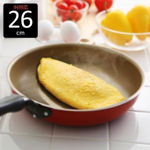 調理中の焦げ付きを防いでくれるアルマイトコーティング フライパン 26cm。アルマイトとフッ素樹脂の...