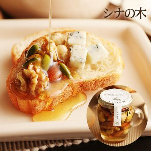 ナッツの蜂蜜漬け (シナ) NORTH FARM STOCK北海道ハニーナッツ