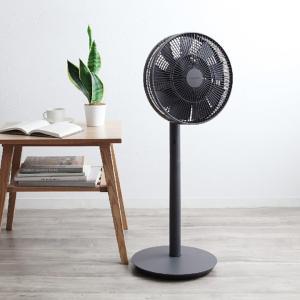 【そよ風の扇風機】 BALMUDA The GreenFan/バルミューダ グリーンファン 扇風機 ...