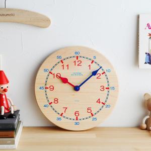 キッズクロック メープル 知育時計|angers