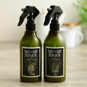 FRESH WATER スプレーボトル 300ml 消臭・除菌 天然ヒノキスプレー