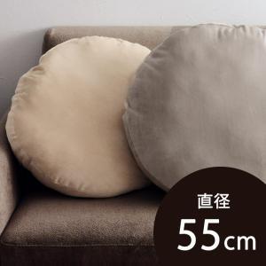 mofua うっとりなめらかパフ クッション 直径55cm|angers