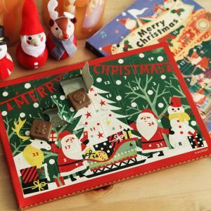 クリスマスカレンダーチョコ|angers