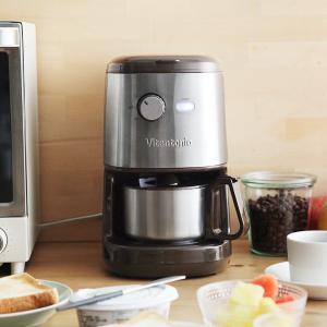 コーヒー豆を挽くのもドリップも、ボタン一つで全自動で完了するコーヒーメーカーです。コーヒーを美味しい...