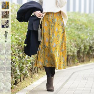 冬を彩る ボタニカルプリント スカート dignite|angers