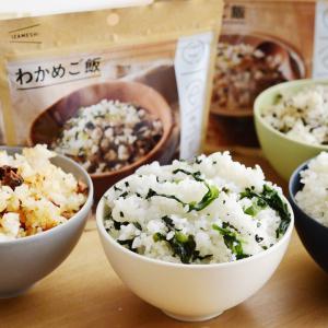 IZAMESHI イザメシ 小松菜ご飯 非常食 長期保存食 5年保存の商品画像|ナビ