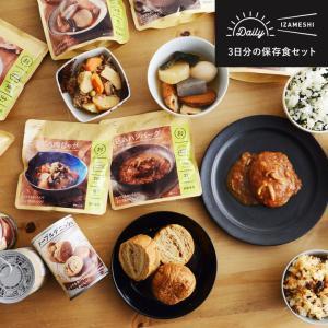 あると安心な防災備蓄品のレトルト食品ランキング≪おすすめ10選≫の画像