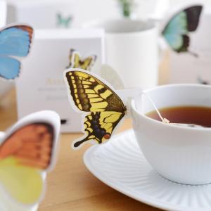 ティーカップ、マグカップのふちにかけて楽しむ紅茶「BUTTERFLY TEA」。プチギフトや引き出物...