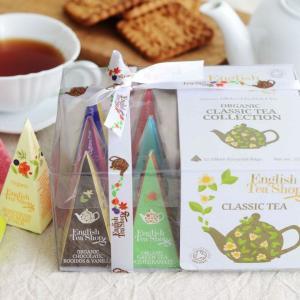 ロンドンの高級デパートでも取扱われている、オーガニックにこだわった人気の紅茶ブランド。個包装もされて...
