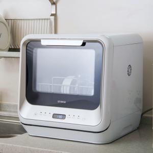 シロカ 食器洗い乾燥機/siroca SS-M151【送料無料】