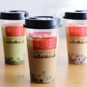 東風茶/タピオカミルクティー4個セット/トンプウチャ|angers