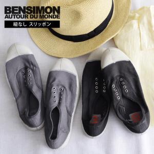 ベンシモン キャンバススリッポン(紐なし)/Tennis Elly Femme/BENSIMON(20%OFF) アンジェ