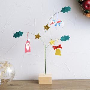 1点のみネコポスOK 中川政七商店 クリスマス置き飾りの商品画像 ナビ