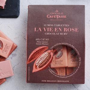 ルビーチョコレート CAFE TASSE ミニタブレットボックス12P/カフェタッセ