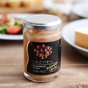 糖度40° いちごバタープレミアム 3本 ジャム デイリーフーズの商品画像 ナビ