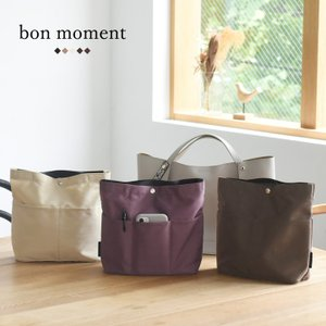 bon moment バッグを仕切れる 深型バッグインバッグ/ボンモマン アンジェ
