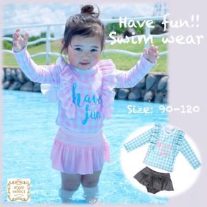 可愛いギンガムチェックのビーチウェア♪  肩のフリルが女の子らしさ満点♪♪  紫外線をカバーできる長...