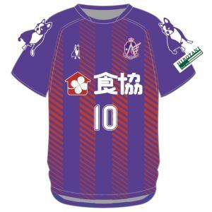 2020アンジュヴィオレ広島オーセンティックユニフォーム(選手着用と同じ素材) FP・HOMEパープル|angeviolet