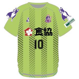 2020アンジュヴィオレ広島オーセンティックユニフォーム(選手着用と同じ素材) GK・AWAYライムグリーン|angeviolet